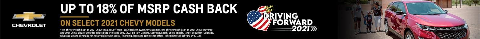 Cash Back | Mission, TX