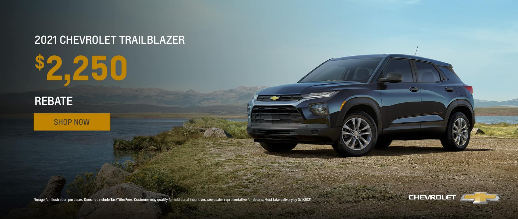2021 Chevrolet Trailblazer $2,250 Rebate